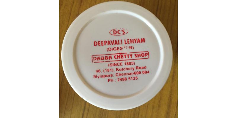 Diwali Legiyam - 200gms