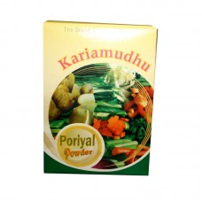 Karimathu Podi - 250 grams