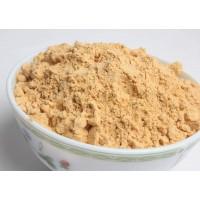 Karimathu Podi - 200 / 250 grams