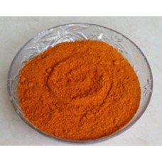 Chilly Powder - 250 grams