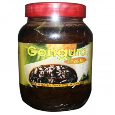 Gongura Paste - 200 / 250 grams