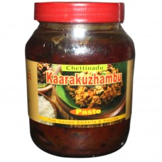 Chettinadu Karakuzhambu Paste - 200 / 250 grams
