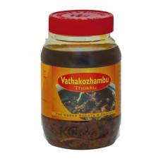 Vatha Kozhambu Thokku - 200 / 250 grams