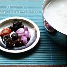 Mormelagai Gundu - 250 grams