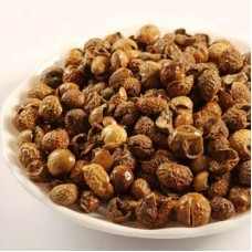 Sundakai Vathal - 250 grams